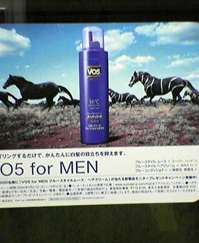 毛染めの広告